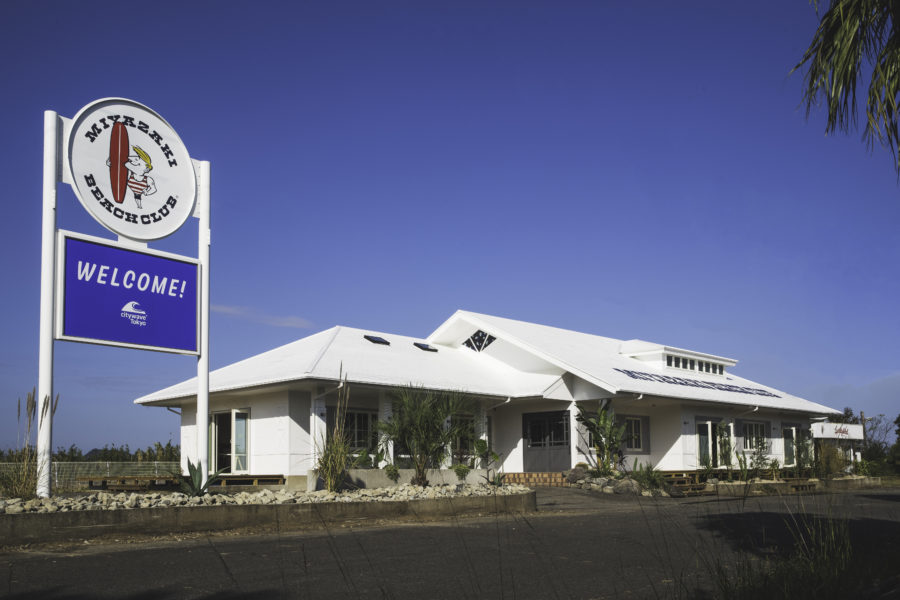 MIYAZAKI BEACH CLUB